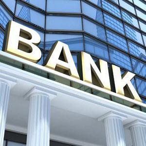 Банки Торжка