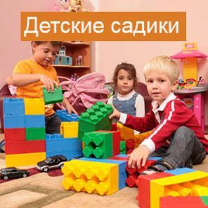 Детские сады Торжка