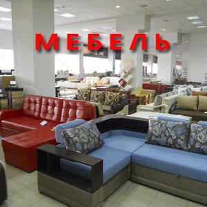 Магазины мебели Торжка