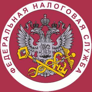 Налоговые инспекции, службы Торжка