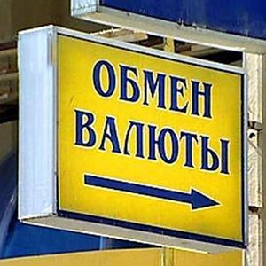 Обмен валют Торжка