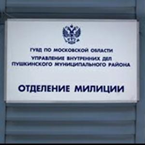 Отделения полиции Торжка