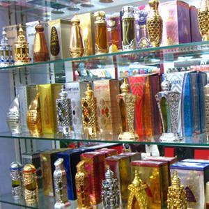 Парфюмерные магазины Торжка
