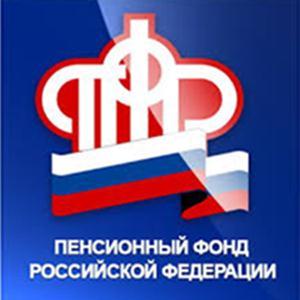 Пенсионные фонды Торжка