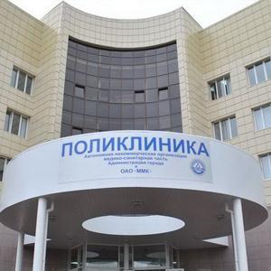 Поликлиники Торжка