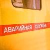 Аварийные службы в Торжке