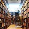 Библиотеки в Торжке