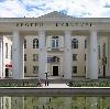 Дворцы и дома культуры в Торжке