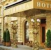 Гостиницы в Торжке