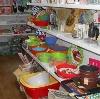 Магазины хозтоваров в Торжке