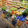 Магазины продуктов в Торжке