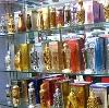 Парфюмерные магазины в Торжке