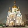 Религиозные учреждения в Торжке