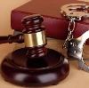 Суды в Торжке