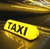 Такси в Торжке
