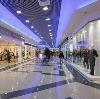 Торговые центры в Торжке