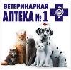 Ветеринарные аптеки в Торжке