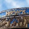 Зоопарки в Торжке