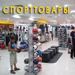 Спортивные магазины Торжка