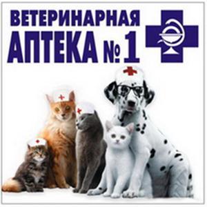 Ветеринарные аптеки Торжка